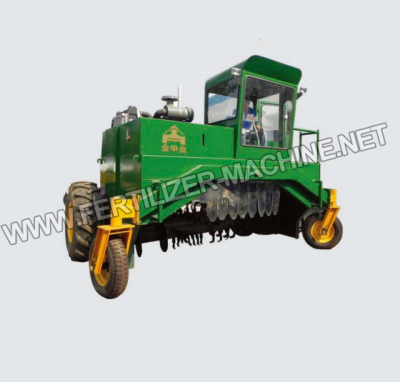 self-propelled compost windrow turner